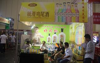锐漫鸡尾酒在第十六届郑州秋季糖酒会上诚招代理