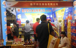 临沂初元食品在第十六届郑州糖酒会上隆重招商