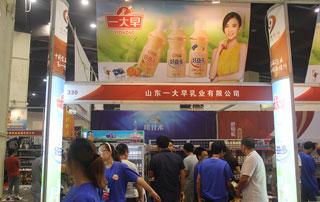 山东一大早乳酸菌饮料亮相2015第十六届郑州秋季糖酒会现场