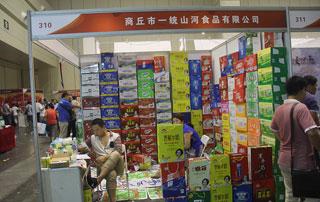 商丘一统山河食品在第十六届郑州秋季糖酒会上诚招代理