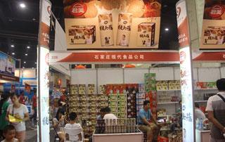 石家庄现代食品猴菇养生乳在2015年秋季郑州糖酒会上招商