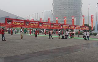 清晨,好妞妞的宣传队伍就矗立在展会广场上,气势非凡