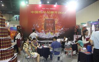 天然子――中国热茶品牌开创者!