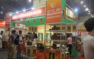 万亿宝玛咖功能饮料在2015年第十六届郑州糖酒会上招商
