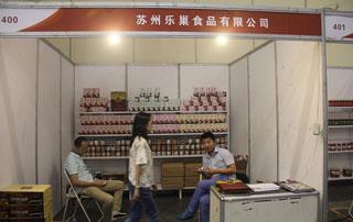 苏州乐巢咖啡在2015第十六届郑州糖酒会上招商