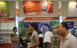 新疆天润乳业奶啤在2015郑州秋季糖酒会上招商
