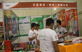 天益食品(徐州)有限公司在2015第十六届郑州糖酒会上招商