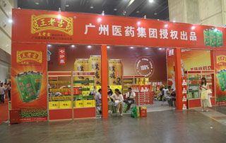 王老吉参加2015年第十六届秋季郑州糖酒会