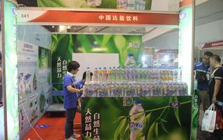 中国达能饮料参加2015年第十六届郑州糖酒会