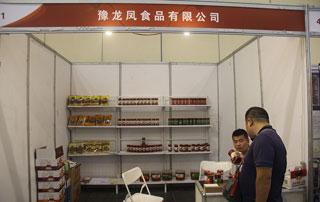 豫龙凤食品有限公司在第十六届郑州秋季糖酒会上诚招代理