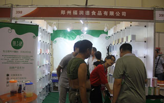 郑州福润德食品在第十六届郑州秋季糖酒会上诚招代理