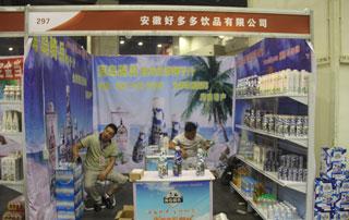 安徽好多多饮品椰子汁在2015年第十六届秋季郑州糖酒会上招商