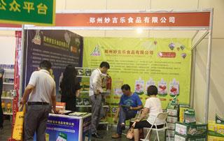 郑州妙吉乐食品有限公司参展2015年秋季郑州糖酒会