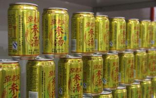 常老实参汤饮料在2015郑州秋季糖酒会上展出