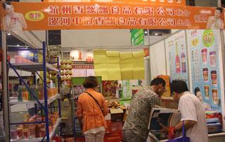 杭州香飘飘食品参展2015年秋季郑州糖酒会