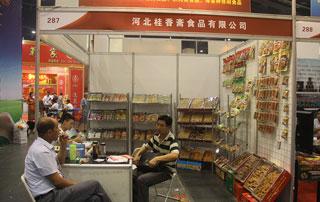 河北桂香斋食品参加2015第十六届郑州秋季糖酒会