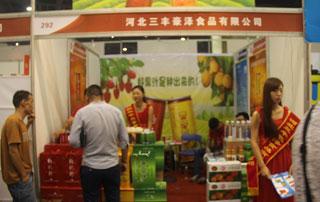 河北三丰豪泽在第十六届郑州糖酒会上招商