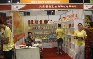 河南德普堂生物科技参加2015郑州秋季糖酒会