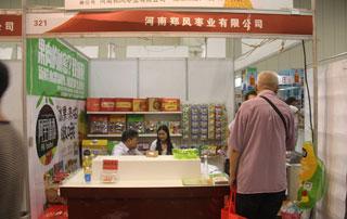 河南郑风枣业在第十六届郑州秋季糖酒会上招商
