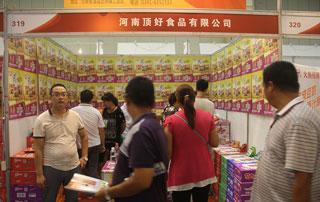 河南顶好食品参展2015年秋季郑州糖酒会