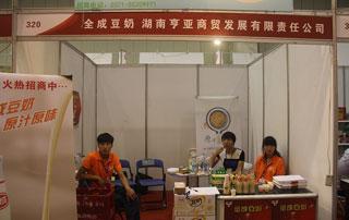 湖南亨亚商贸参加2015年第十六届秋季郑州糖酒会
