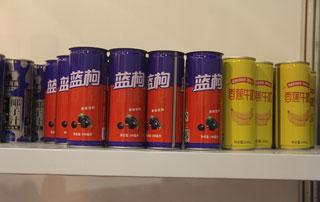 华晨食品蓝枸果味饮料在第十六届郑州秋季糖酒会上诚招代理