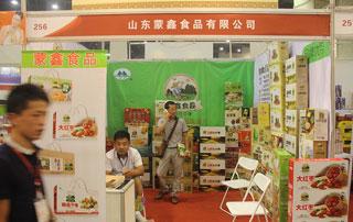 山东蒙鑫食品参加2015年第十六届秋季郑州糖酒会