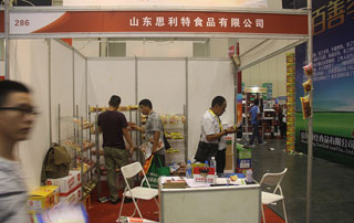 山东思利特食品参加2015第十六届郑州秋季糖酒会