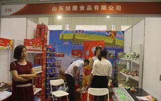 山东旭康食品参加2015年第十六届郑州糖酒会