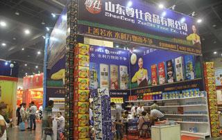 山东尊仕食品在第十六届郑州糖酒会上招商