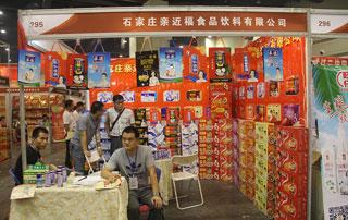 石家庄亲近福八宝粥、植物蛋白饮品亮相2015第十六届郑州秋季糖酒会
