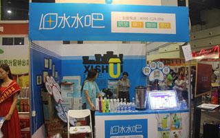水水吧参展2015年第十六届郑州秋季糖酒会