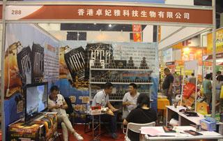 香港卓妃雅玛咖饮料在2015第十六届郑州糖酒会上招商