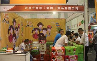 许昌今食达在第十六届郑州糖酒会上招商