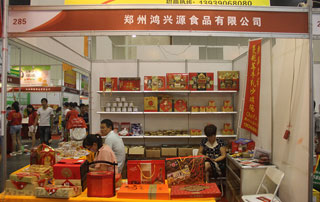 郑州鸿兴源食品在2015第十六届郑州糖酒会上招商