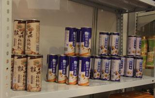 华晨食品猴菇核桃乳、核桃花生露亮相2015第十六届郑州秋季糖酒会