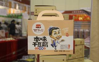 百年磨本味干豆腐在2015年第十六届秋季郑州糖酒会上展出