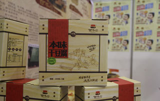 百年磨本味干豆腐在第十六届郑州糖酒会上招商