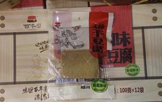 百年磨本味干豆腐亮相2015年第十六届郑州糖酒会现场