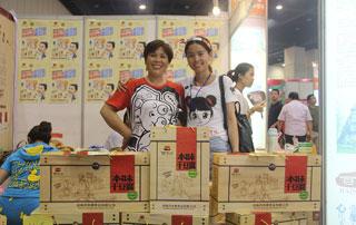 百年磨公司领导与好妞妞招商网工作人员在2015年秋季郑州糖酒会现场合影