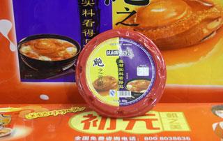 亲近福鲍之贡粥在2015年第十六届郑州秋季糖酒会上展出