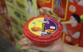亲近福鲍之贡粥在第十六届郑州糖酒会上招商
