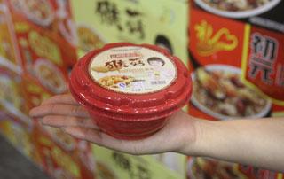 亲近福猴菇碗粥在2015第十六届郑州秋季糖酒会现场招商