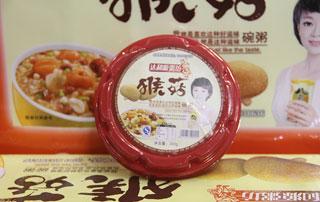 亲近福猴菇碗粥在2015第十六届郑州糖酒会上招商