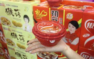 亲近福低糖八宝粥在2015年第十六届郑州糖酒会上招商