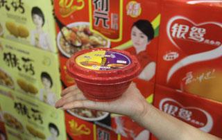 亲近福碗粥在第十六届郑州秋季糖酒会上诚招代理