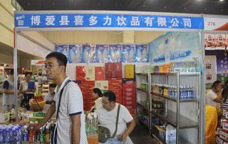博爱县喜多力饮品参加2015年第十六届秋季郑州糖酒会