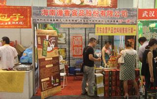 河南循香食品股份有限公司参加2015第十六届郑州秋季糖酒会