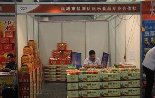 近乐食品专业合作社参加2015年第十六届郑州糖酒会