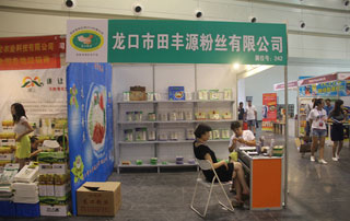 龙口市田丰源粉丝有限公司在2015第十六届郑州糖酒会上招商